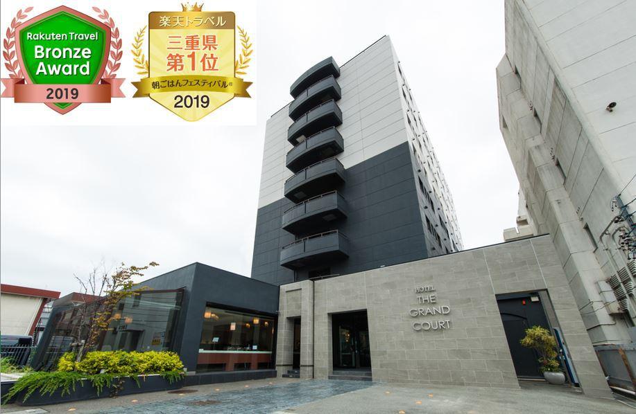 ホテル ザ・グランコート津西...