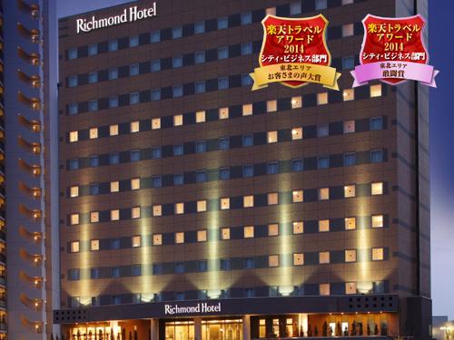 リッチモンドホテル山形駅前...
