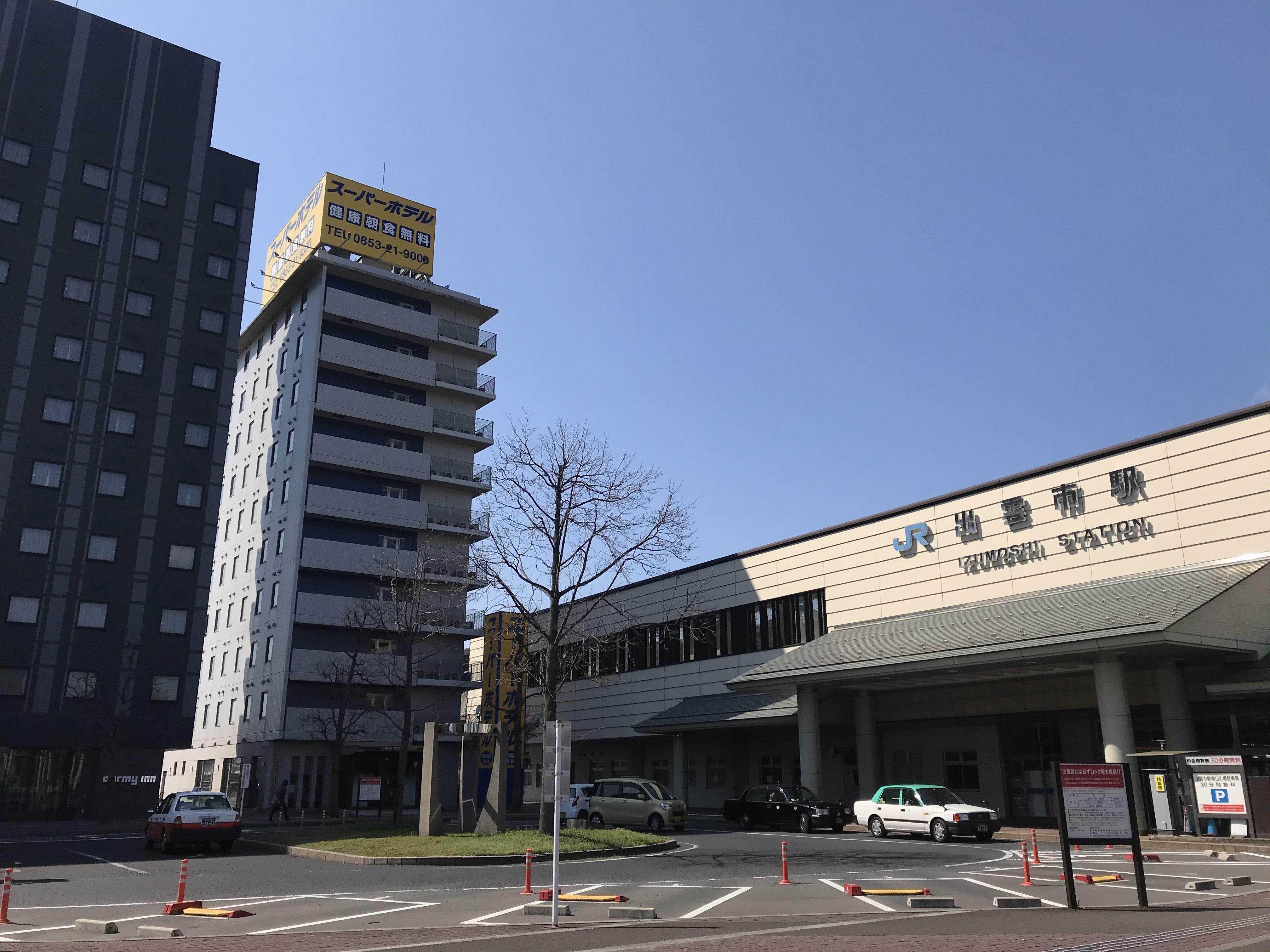 スーパーホテル出雲駅前の施設画像