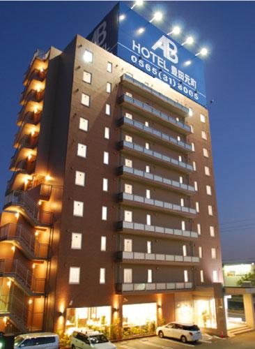 ABホテル 豊田元町の施設画像