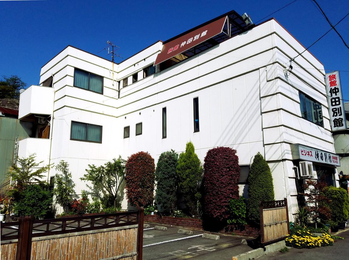 仲田旅館の施設画像
