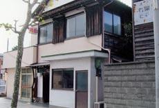 かしわや旅館<茨城県>の詳細
