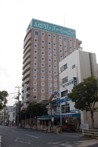 ホテルルートイン徳山駅前の施設画像