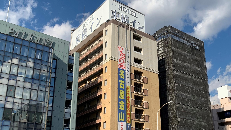 東横イン新横浜駅前新館...