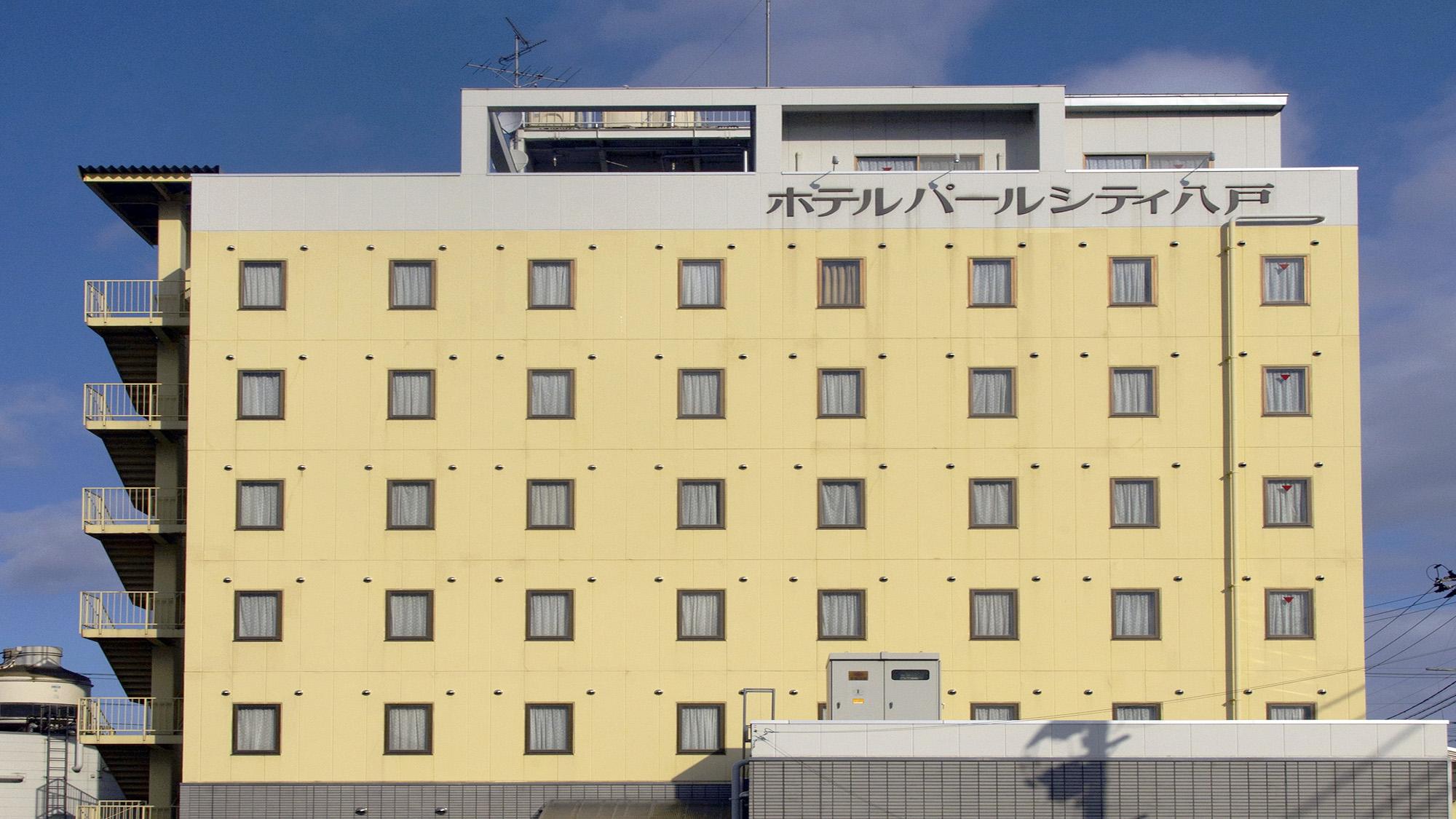 ホテルパールシティ八戸...