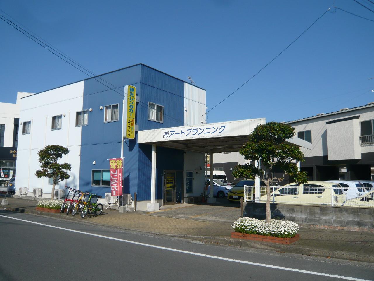 民宿かんこう <五島・福江島>の施設画像