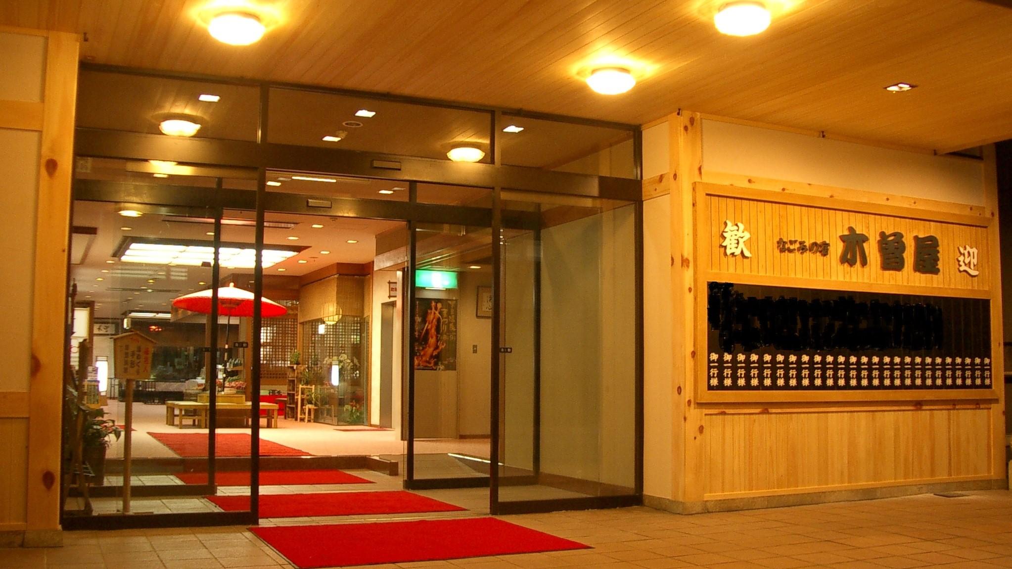 宿泊客は駐車場無料で料理が豪華な下呂温泉の旅館を教えて