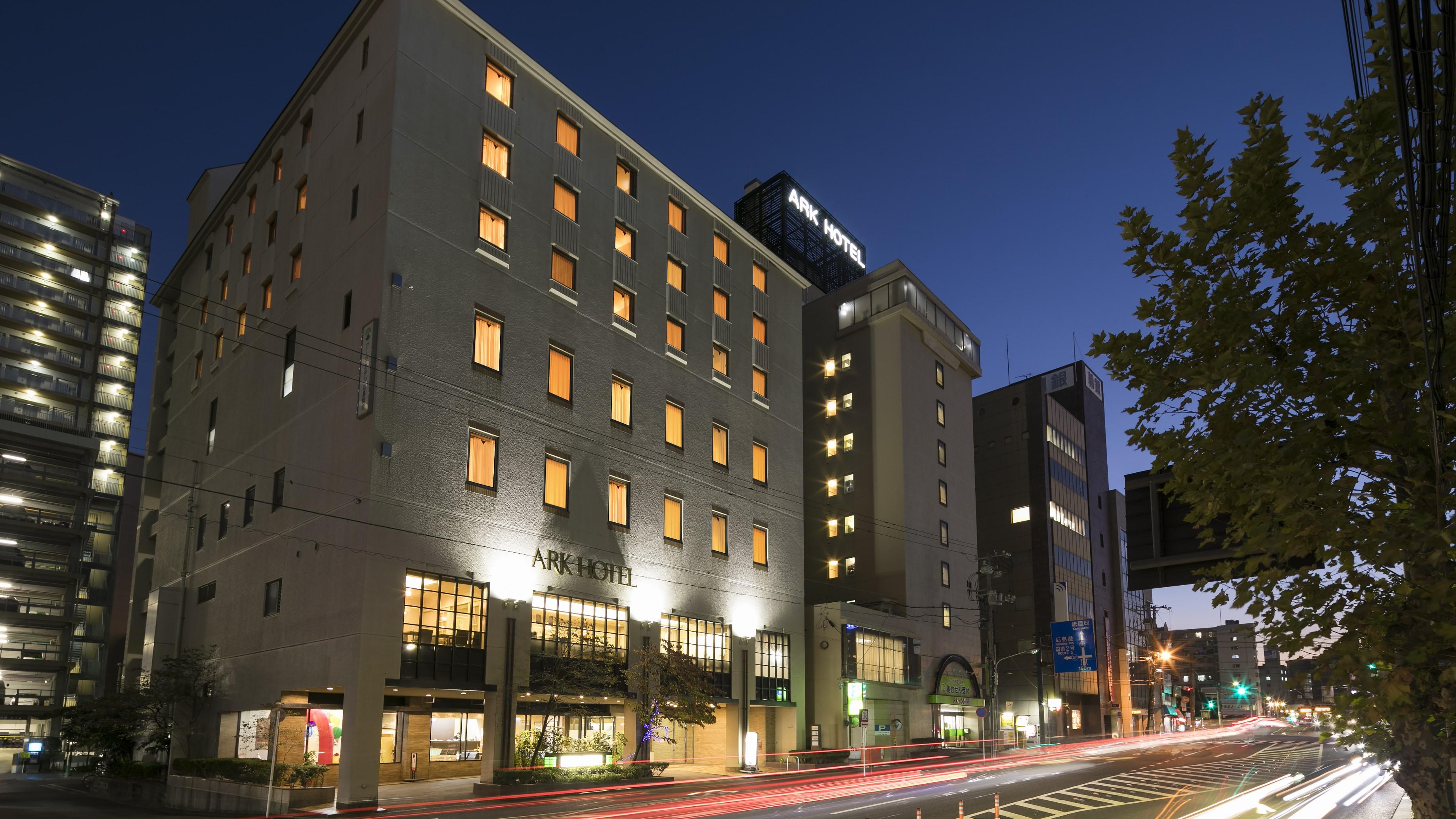 アークホテル広島駅南 -ルートインホテルズ-...
