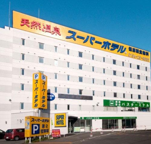 スーパーホテル釧路駅前 天然温泉「白鳥の湯」(2019年6月...
