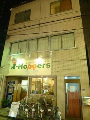 ジェイホッパーズ大阪ゲストハウス