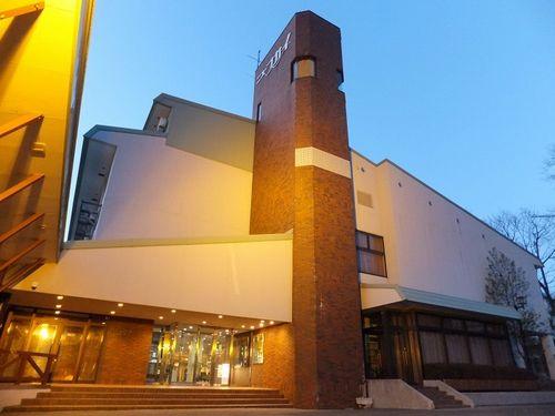 田沢湖高原リゾートホテル ニュースカイ 外観