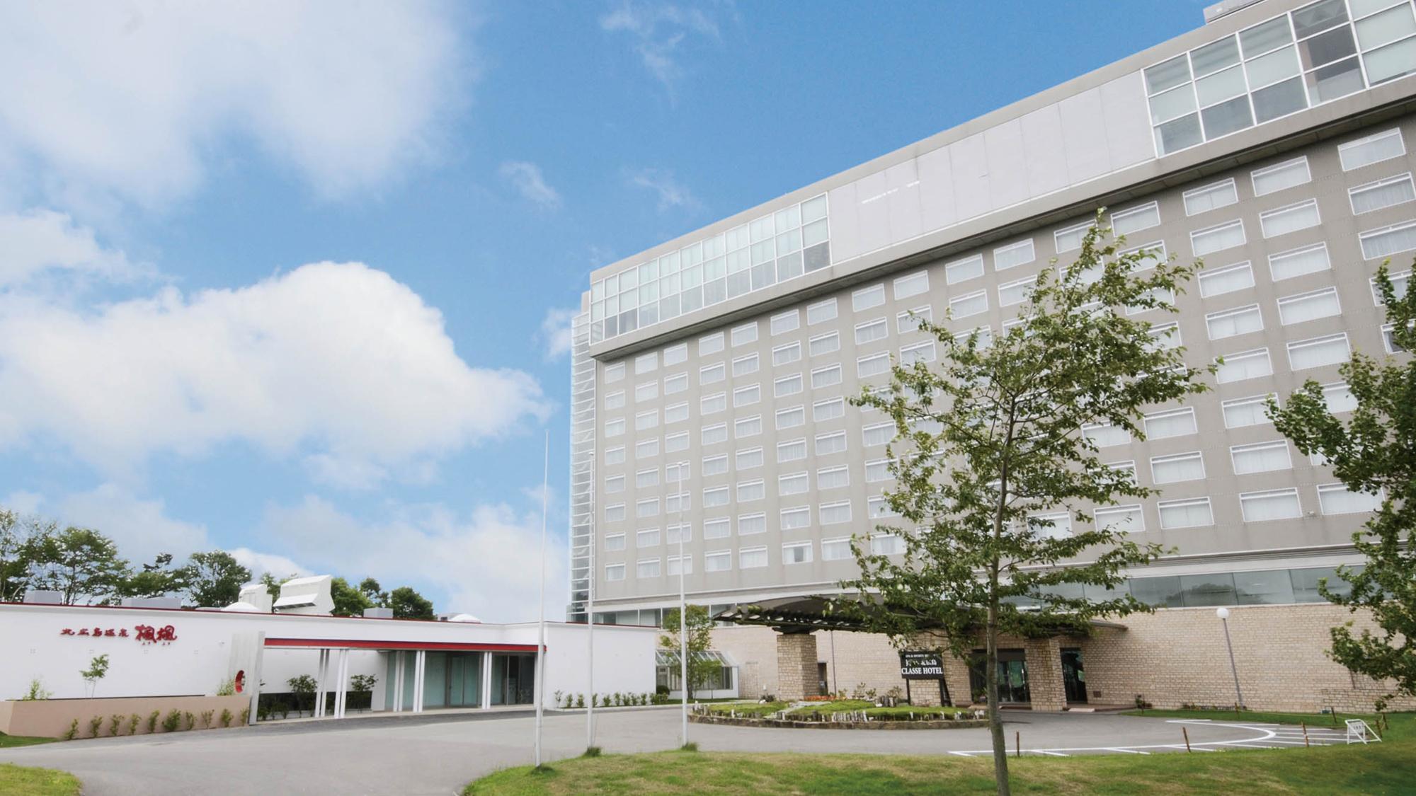 札幌北広島クラッセホテル...