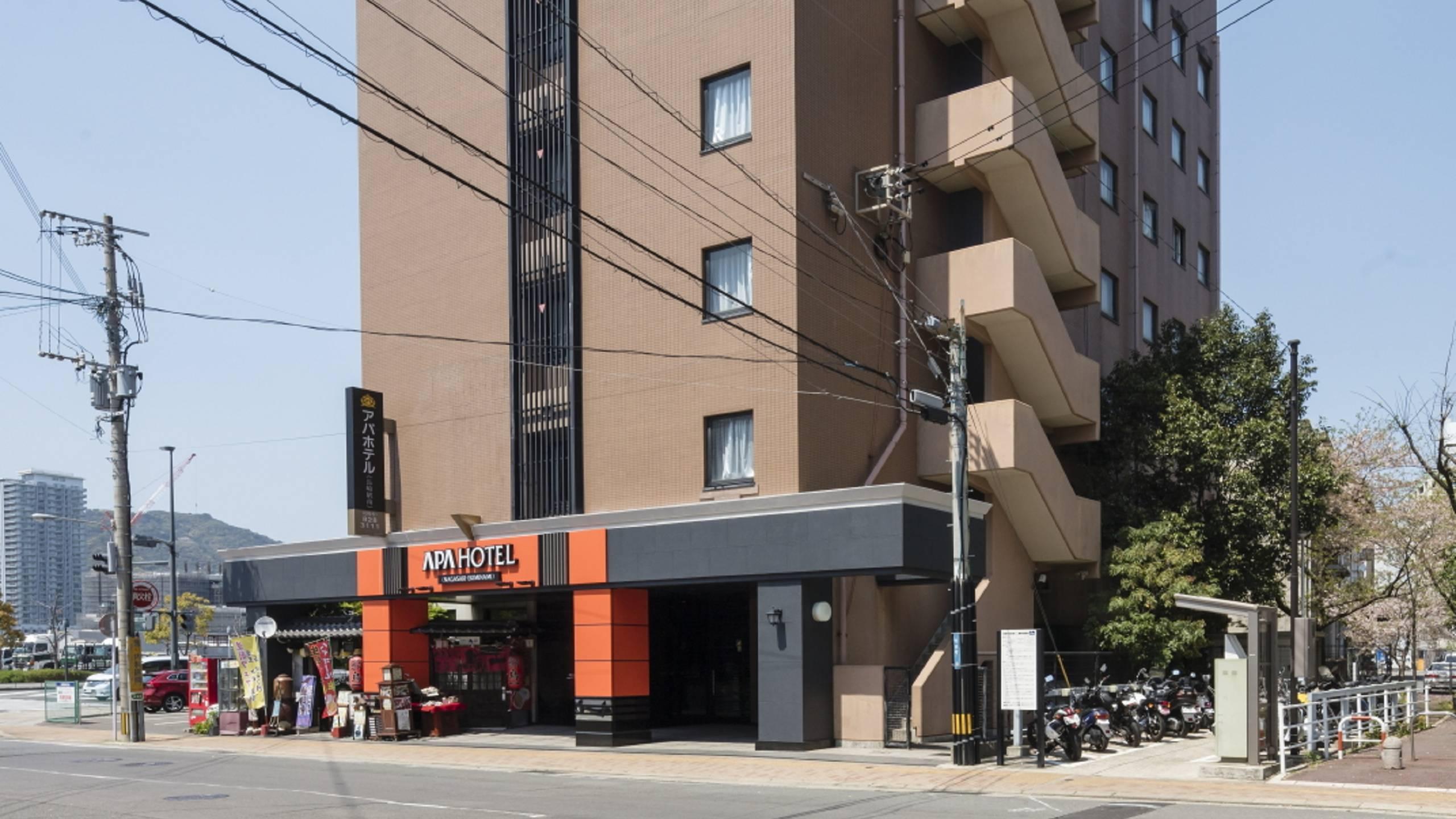 アパホテル<長崎駅南>...