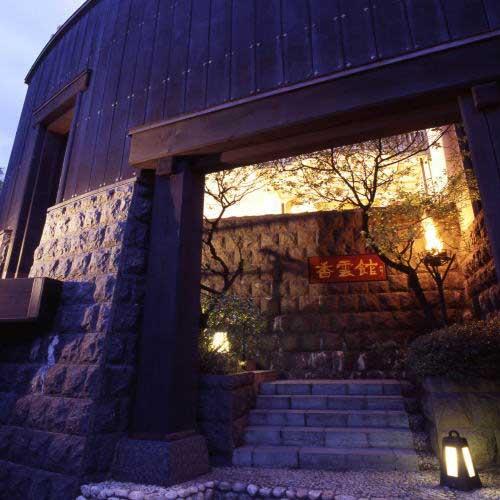 伊香保温泉で贅沢したい!