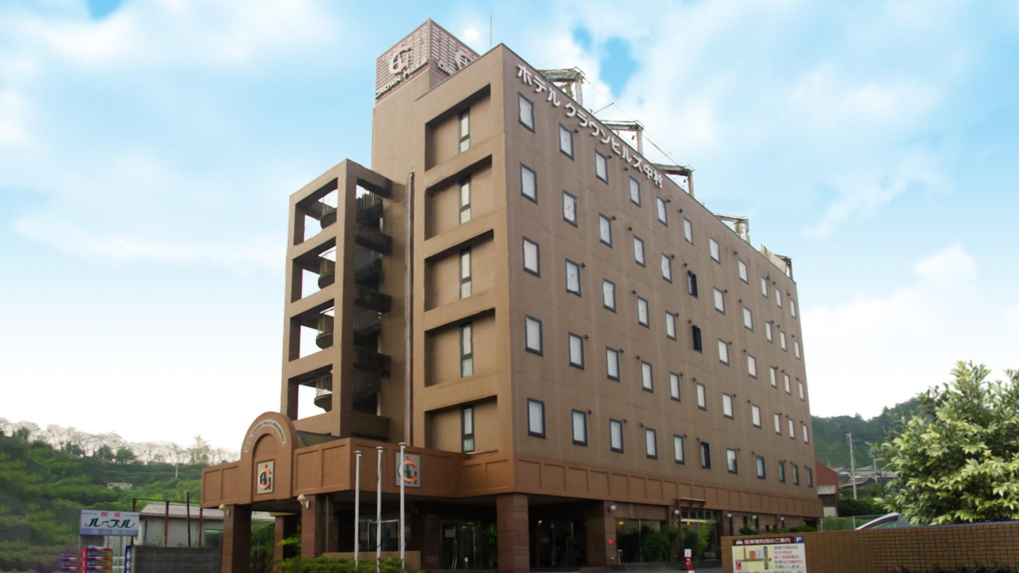 薬湯風呂 ホテルクラウンヒルズ中村(BBHホテルグループ) 外観写真