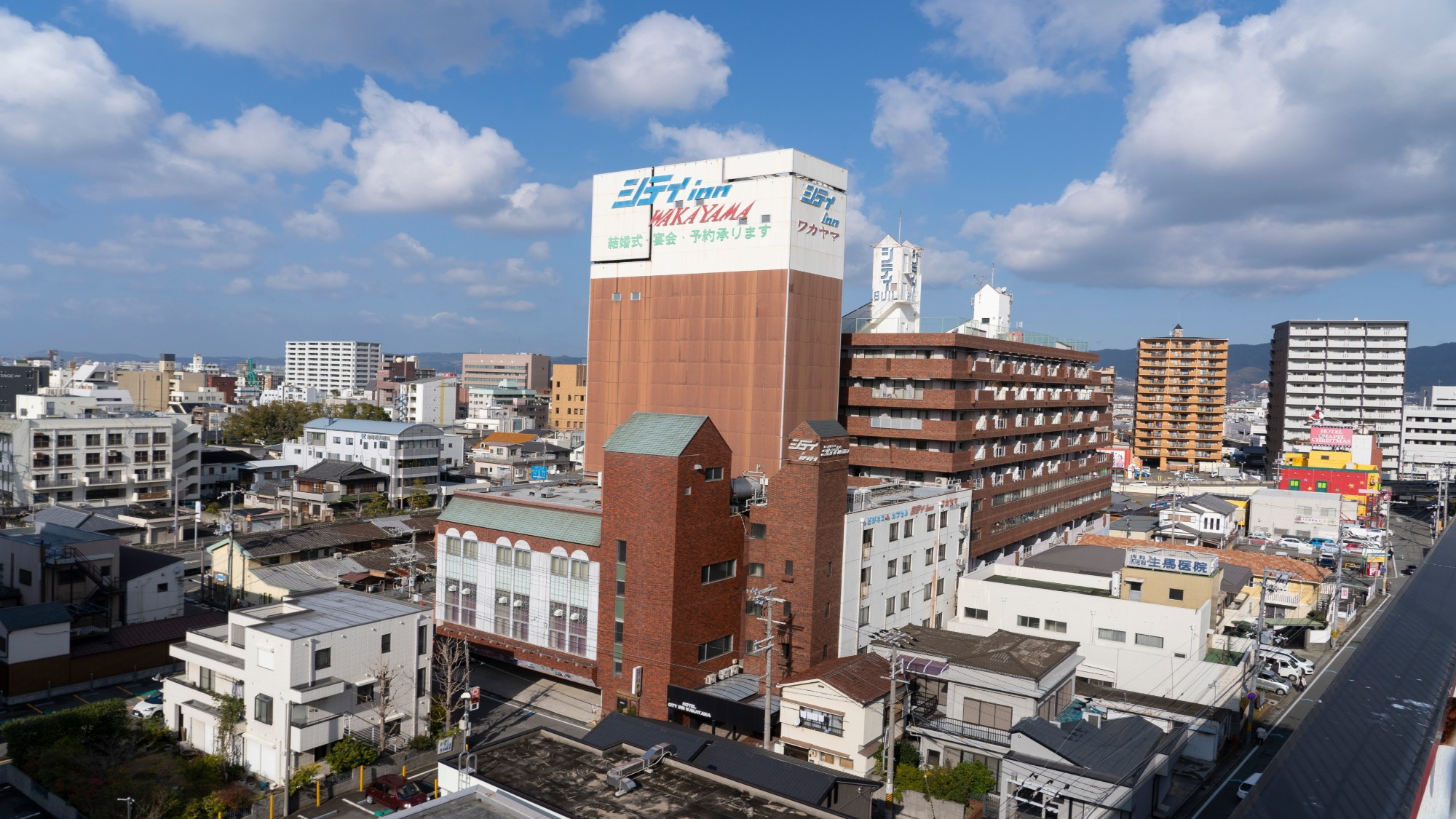 HOTEL CITY INN WAKAYAMA 和歌山駅前...