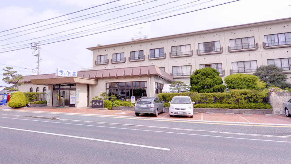 鳥取県の大山周辺でおすすめの宿