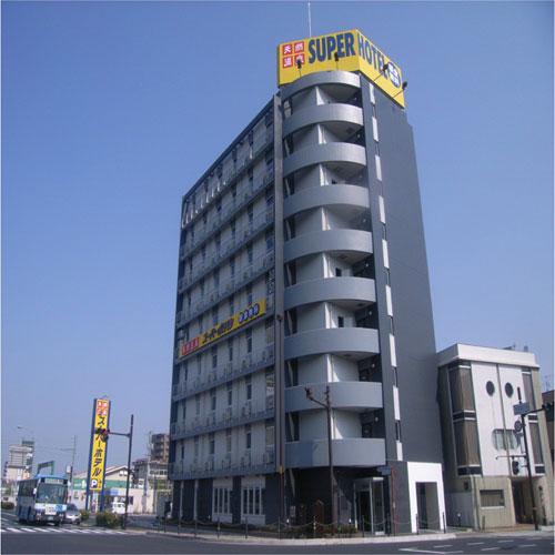 天然温泉「因幡の湯」 スーパーホテル鳥取駅北口...