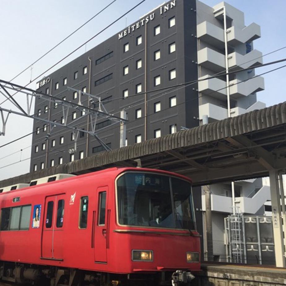 名鉄イン知多半田駅前