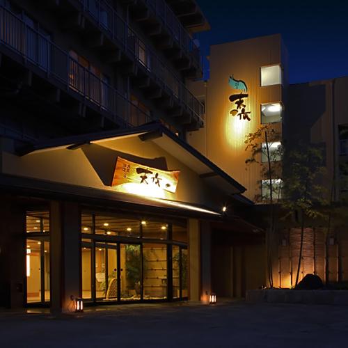 大人数で泊まれるラグーナテンボスから便利なホテル