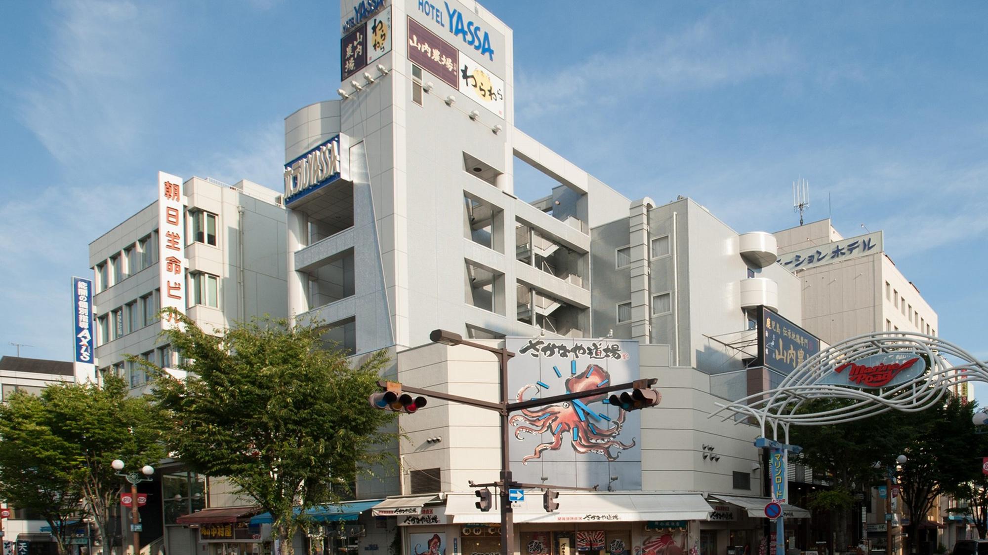 ホテル ヤッサの施設画像