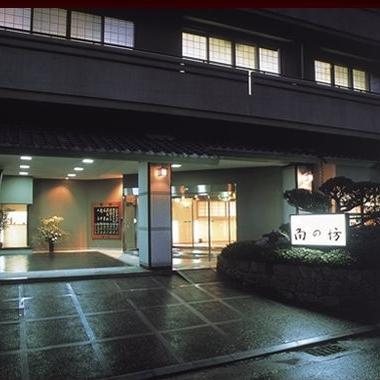 有馬温泉でクリスマスパーティーをしたい!懐石料理を部屋だししてくれる宿はありますか?