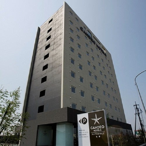 CANDEO HOTELS 佐野