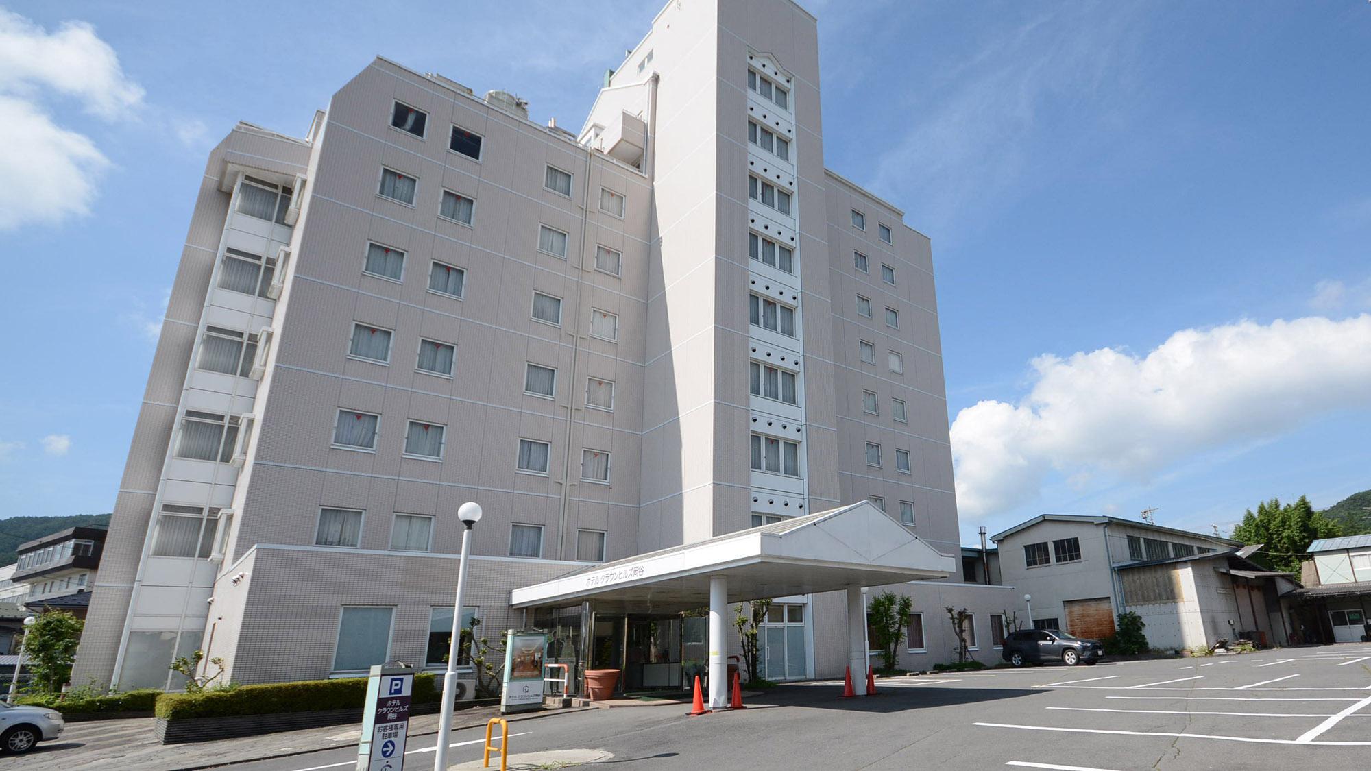ホテルクラウンヒルズ岡谷(旧:岡谷パークホテル/BBHホテル...
