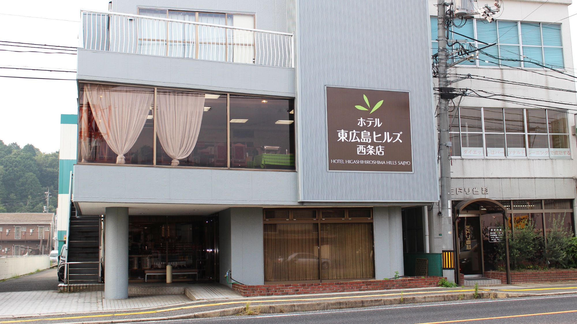 備長炭の湯 ホテル東広島ヒルズ西条インター(BBHホテルグル...