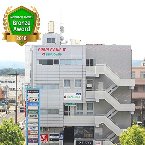 倉吉タウンホテルの施設画像