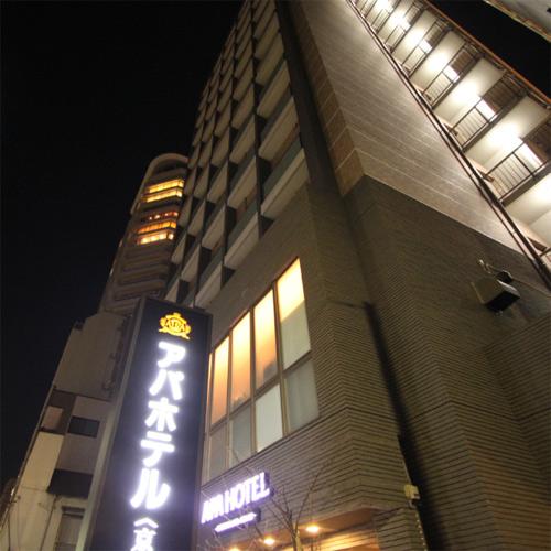 アパホテル<京急蒲田駅前>の詳細