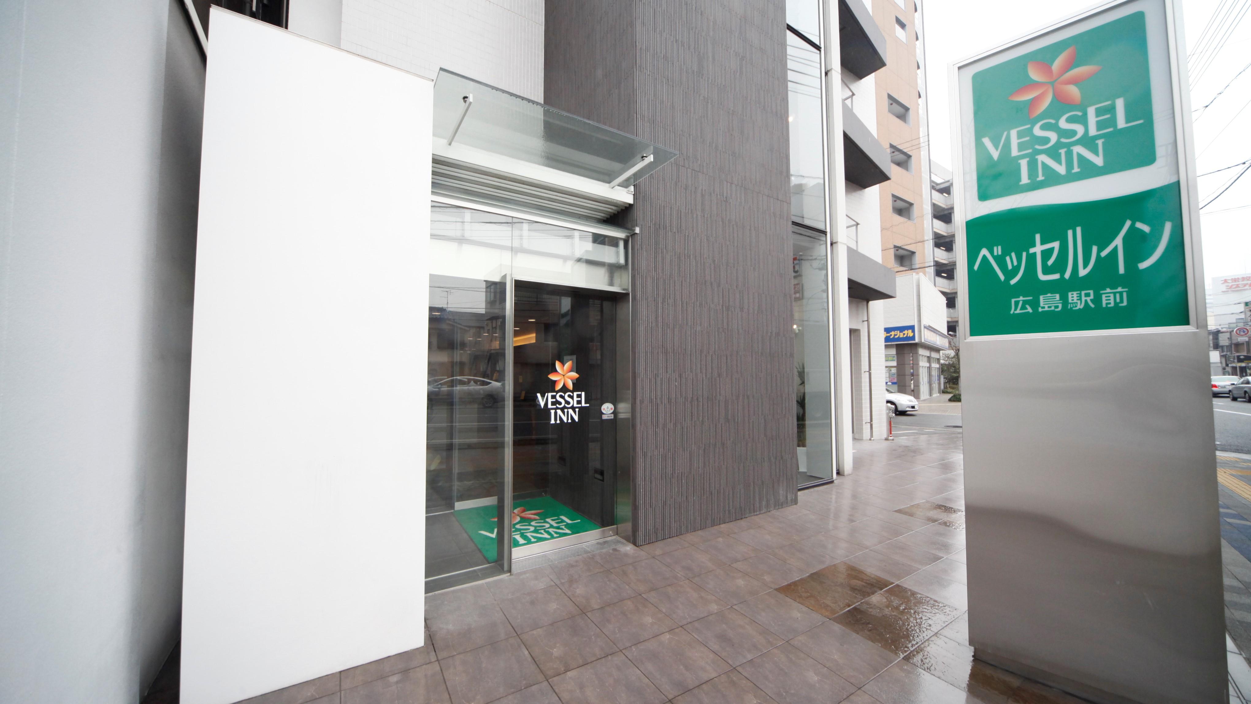 【広島】ホテルのグレードに関係なく、おいしい朝食付きのおすすめホテル