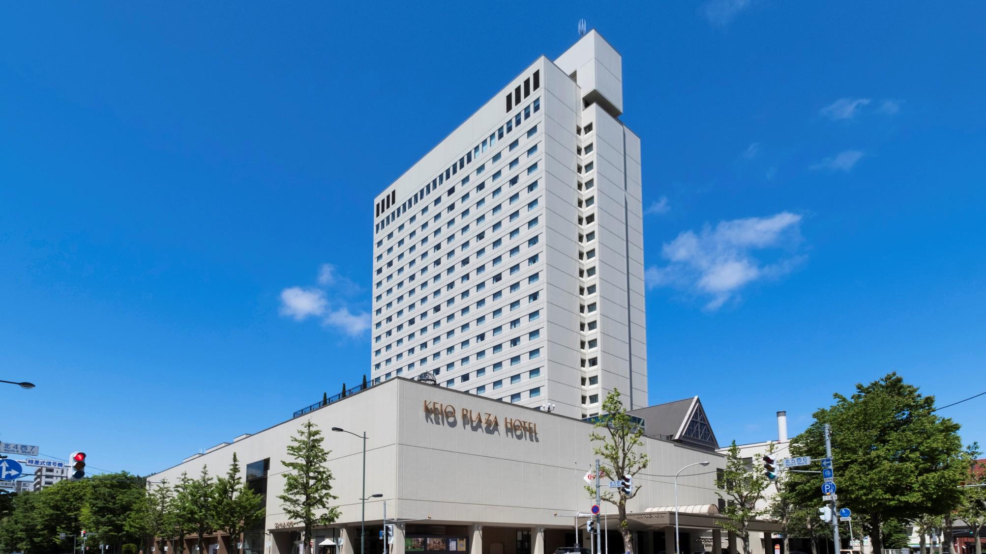 京王プラザホテル札幌...