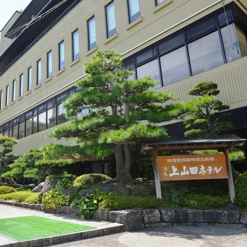 赤ちゃんを連れて戸倉上山田温泉に行きますが、貸切風呂のある宿はありませんか。