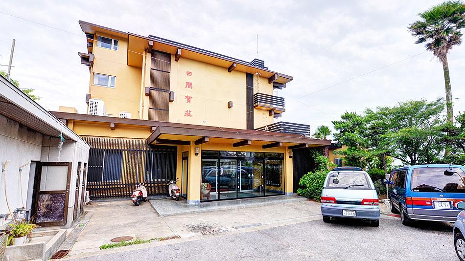 ホテル日間賀荘