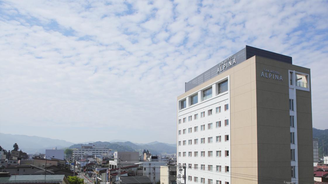 スパホテルアルピナ飛騨高山...