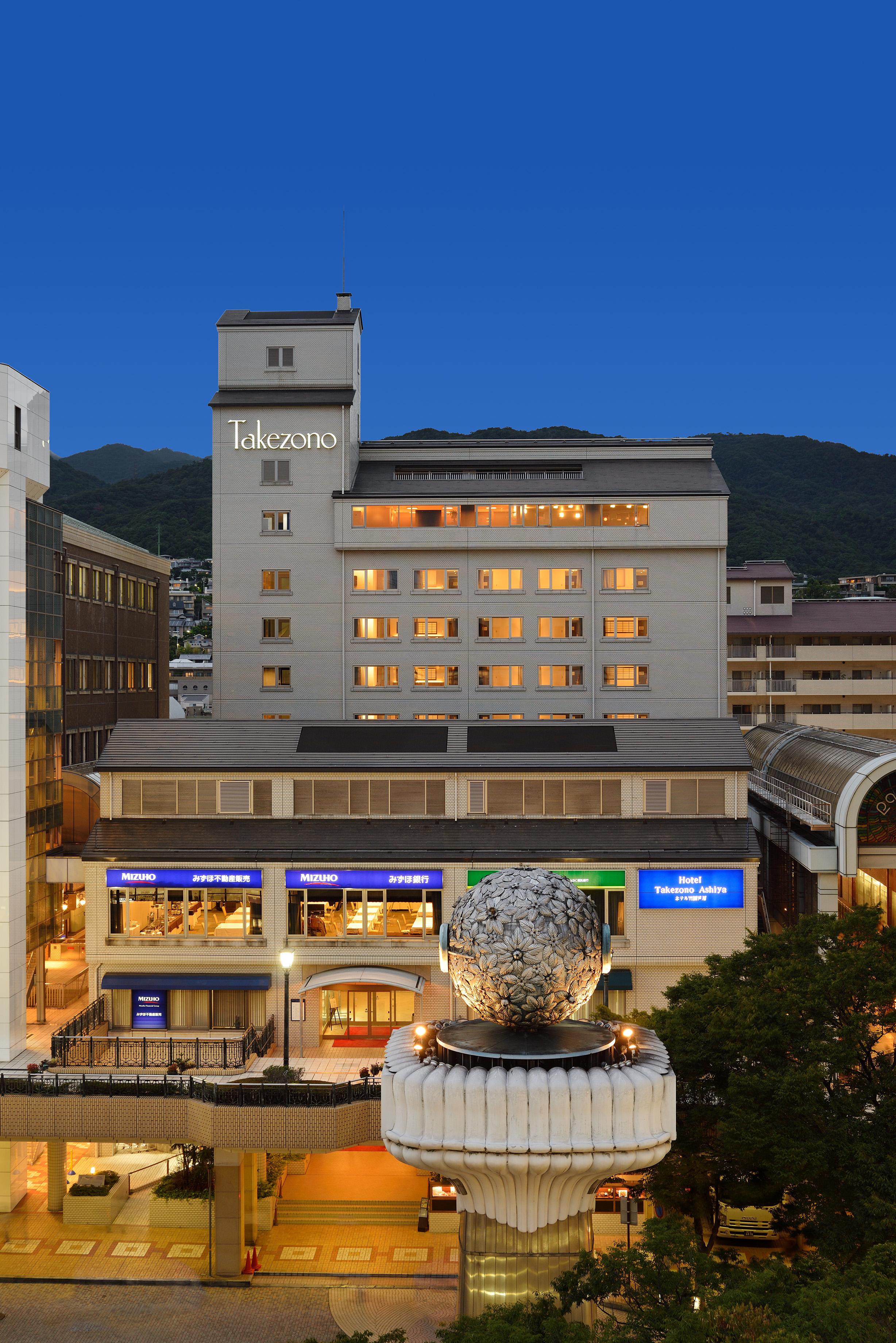 ホテル竹園芦屋