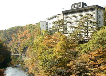 伊東園ホテル尾瀬老神 山楽荘...