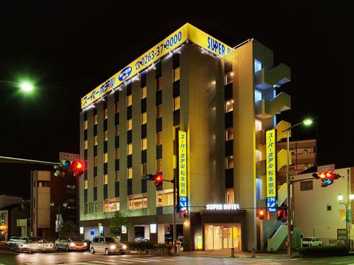 スーパーホテル松本駅前...