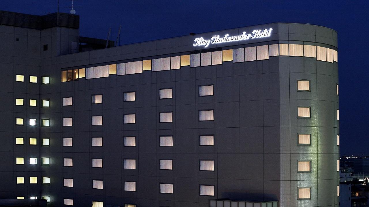 キングアンバサダーホテル熊谷...