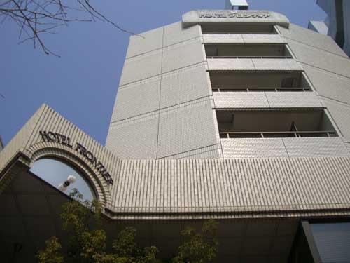 ホテルフロンティア米子の施設画像