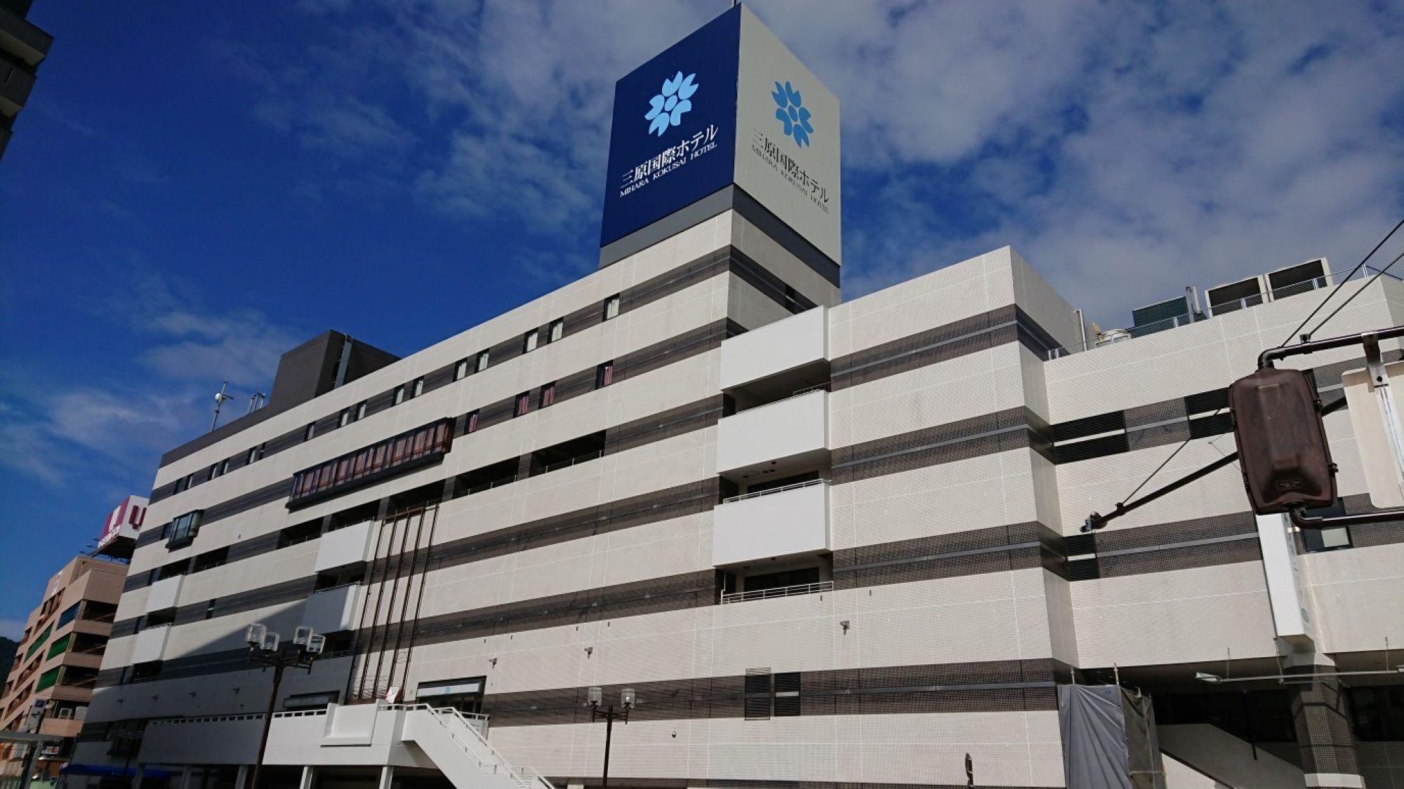 三原国際ホテルの施設画像