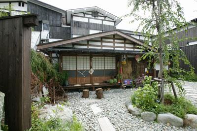 かわら崎湯元館