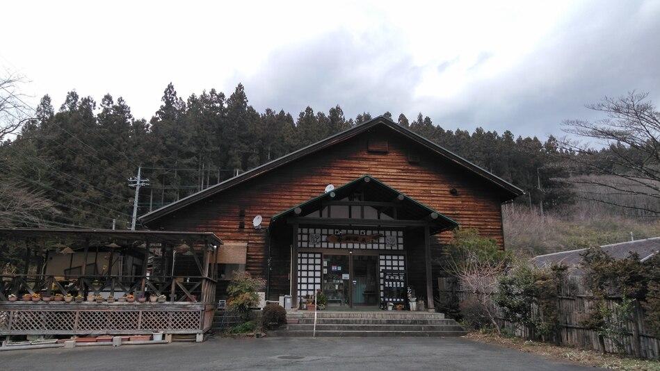 倉渕温泉の外観
