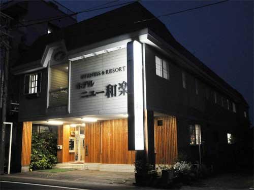 【ネットができる宿|日本三景・松島】ホテルニュー和楽