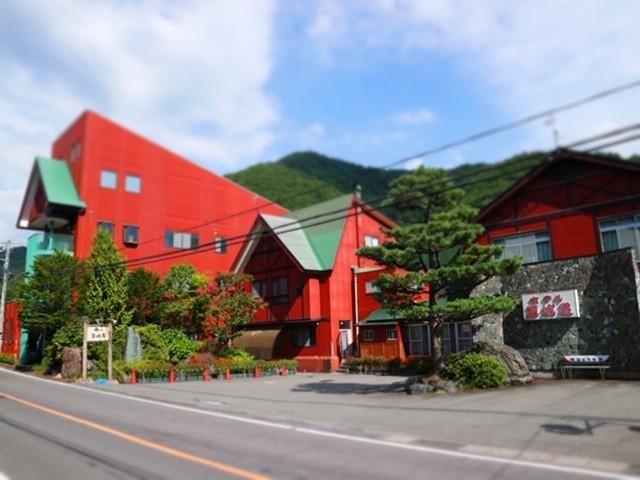 尾瀬戸倉温泉湯元ホテル玉城屋