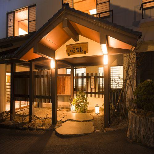 遠刈田温泉 かっぱの宿 旅館三治郎 その1