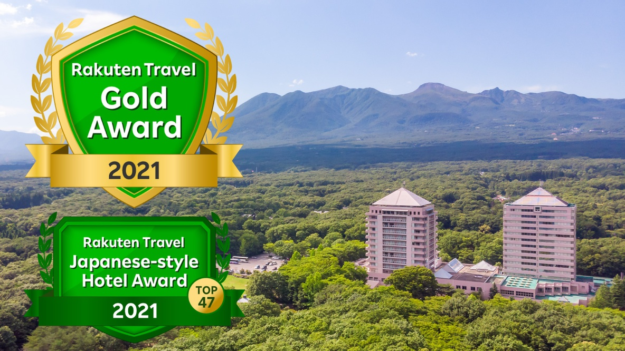 小学生の子供たちと北関東で体験できるプランがある温泉旅館を教えて!