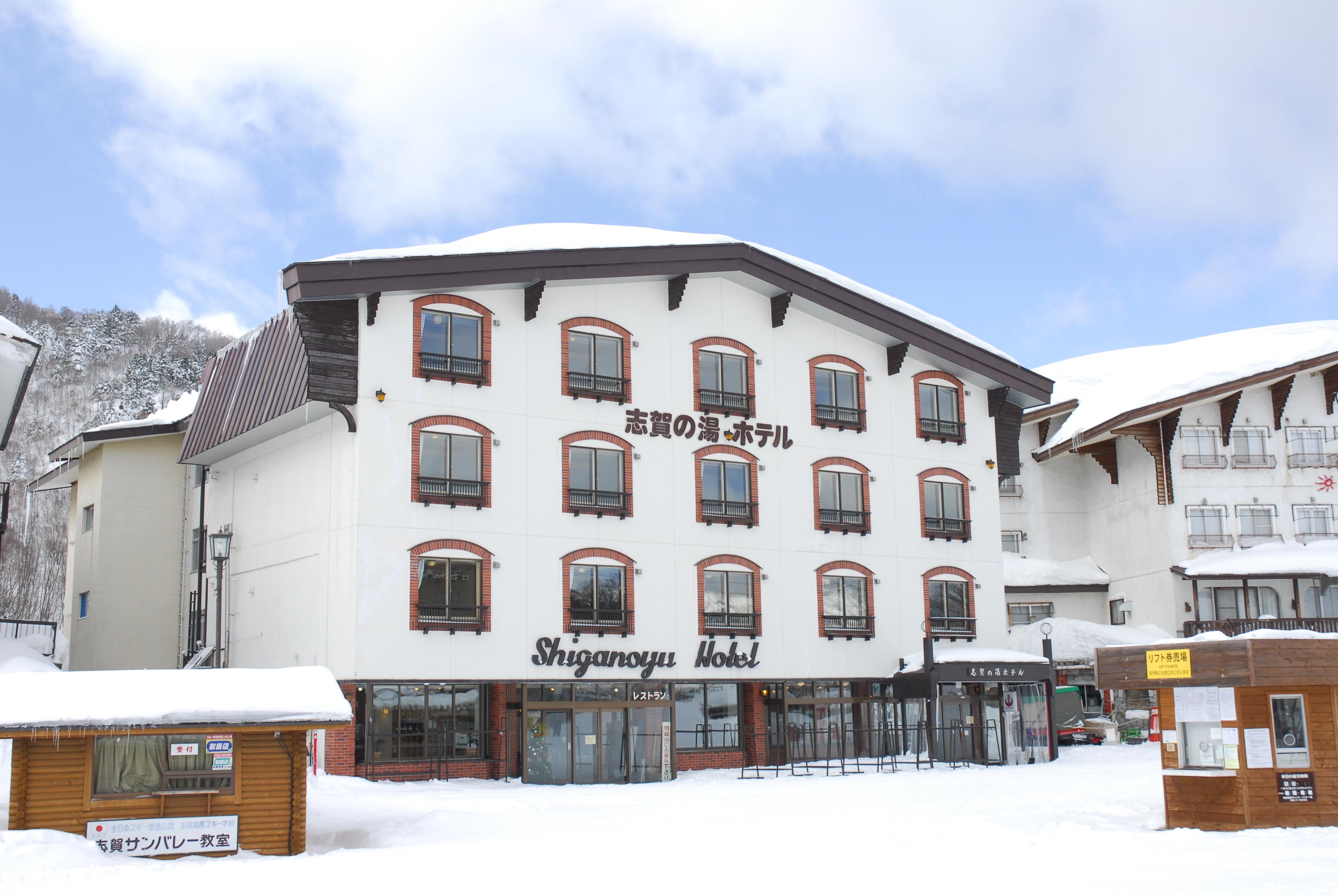 志賀の湯ホテル 外観写真