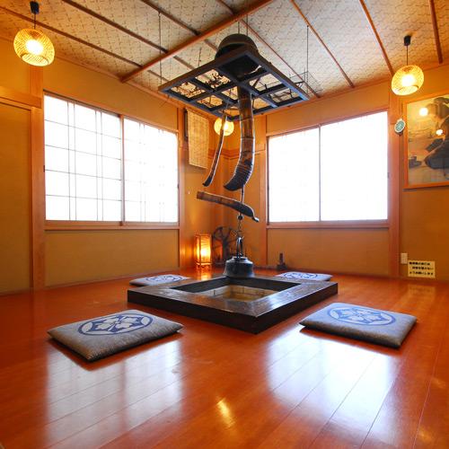 水芭蕉の宿 温泉 ひがし 画像
